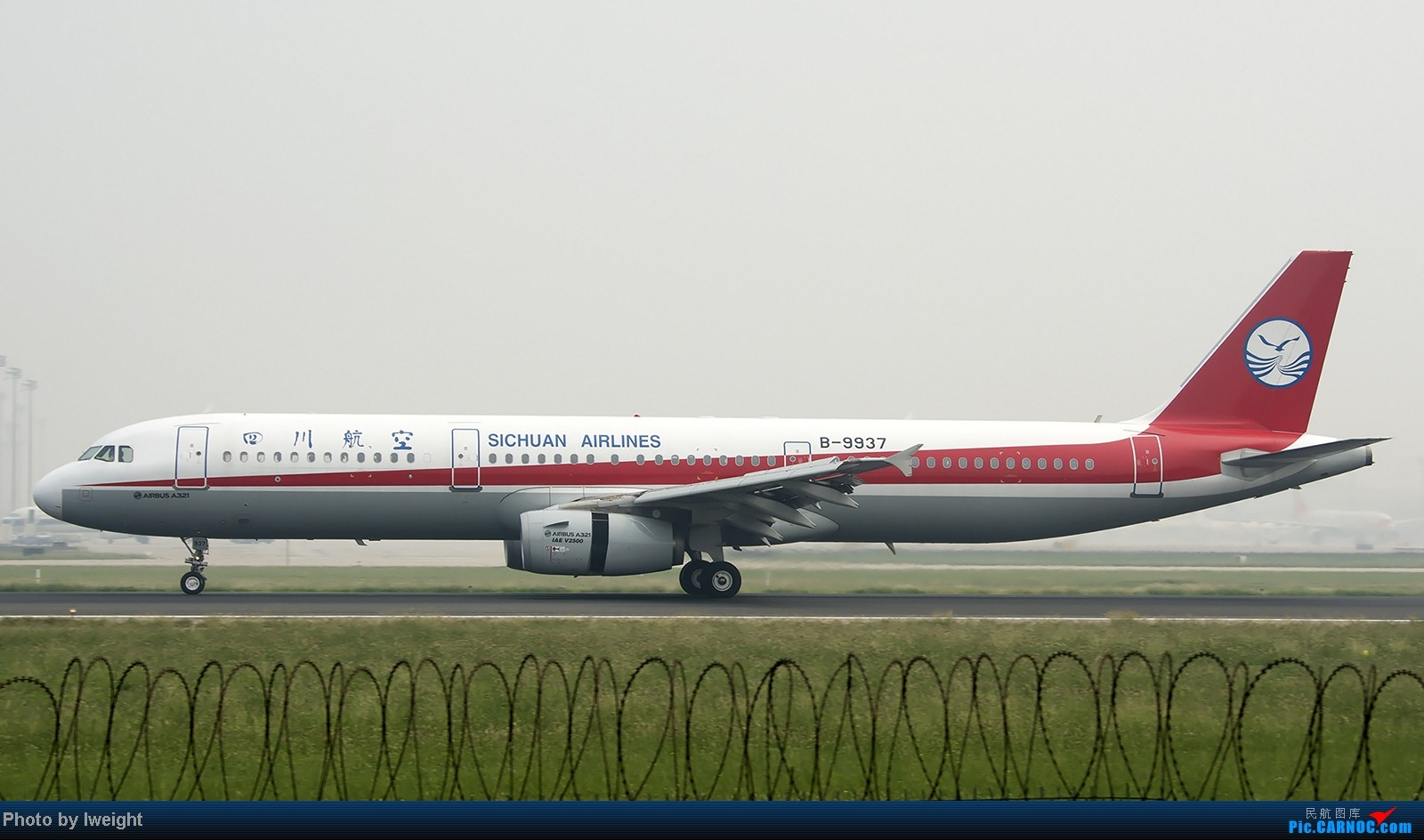Re:[原创]9月7日帝都的烂天里乱拍一通 AIRBUS A321-200 B-9937 中国北京首都机场