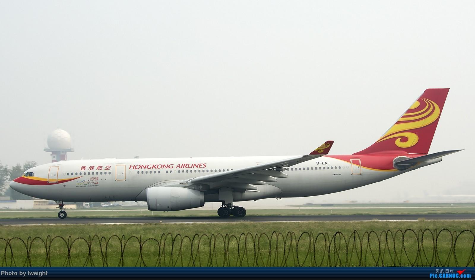 Re:[原创]9月7日帝都的烂天里乱拍一通 AIRBUS A330-200 B-LNL 中国北京首都机场