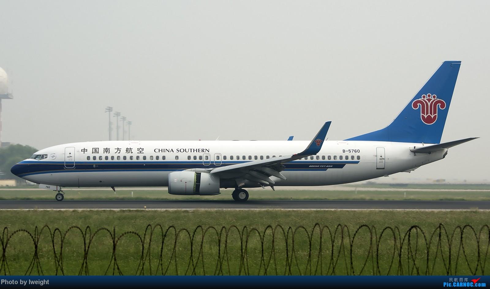 Re:[原创]9月7日帝都的烂天里乱拍一通 BOEING 737-800 B-5760 中国北京首都机场