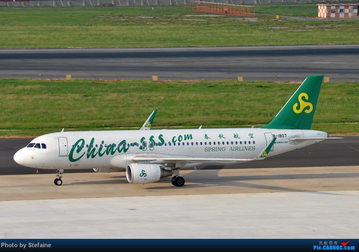 Re:[原创][DLC]暑期那些光临DLC的大小家伙们 AIRBUS A320-200 B-1807 中国大连周水子机场