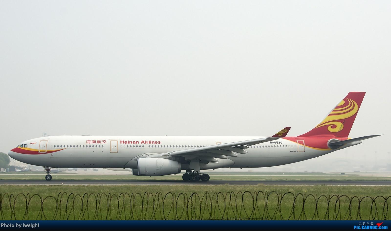 Re:[原创]9月7日帝都的烂天里乱拍一通 AIRBUS A330-300 B-6520 中国北京首都机场