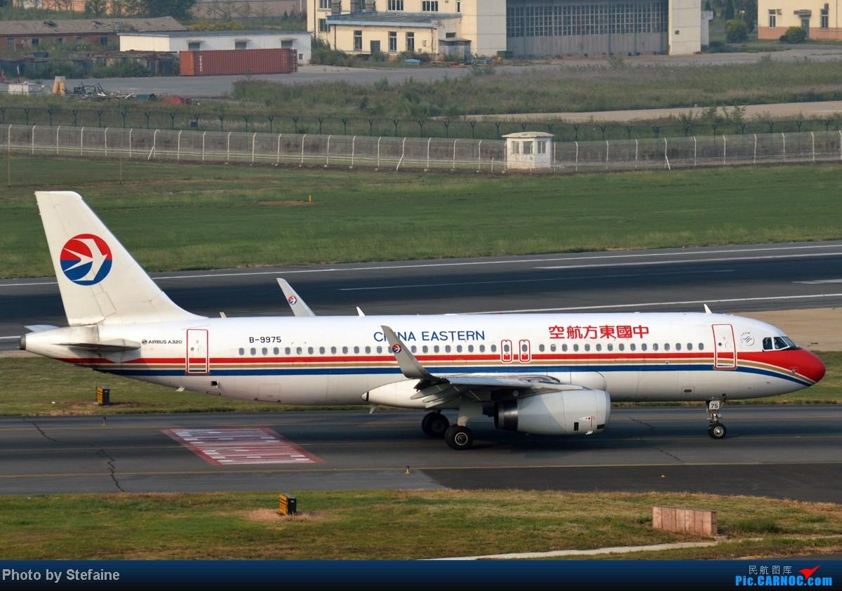 Re:[原创][DLC]暑期那些光临DLC的大小家伙们 AIRBUS A320-200 B-9975 中国大连周水子机场