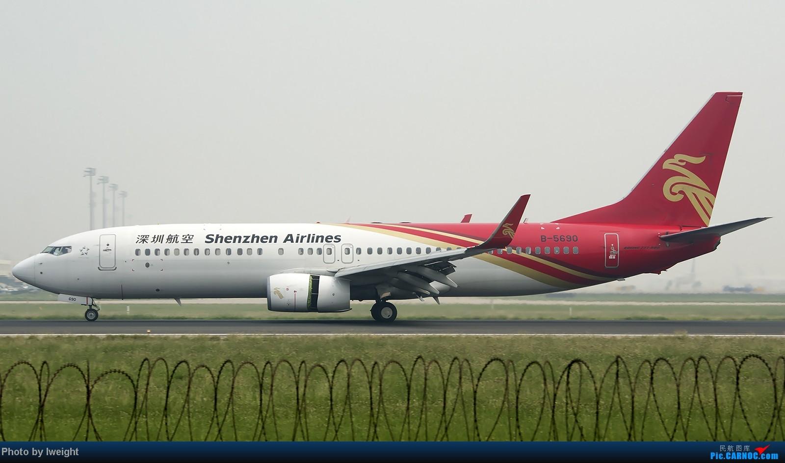 Re:[原创]9月7日帝都的烂天里乱拍一通 BOEING 737-800 B-5690 中国北京首都机场