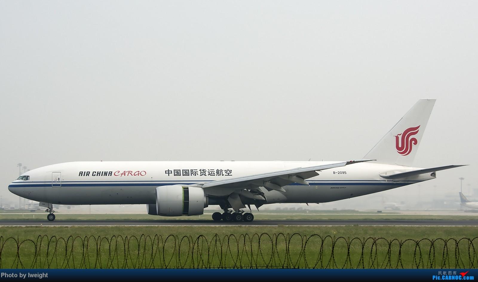 Re:[原创]9月7日帝都的烂天里乱拍一通 BOEING 777-200 B-2095 中国北京首都机场