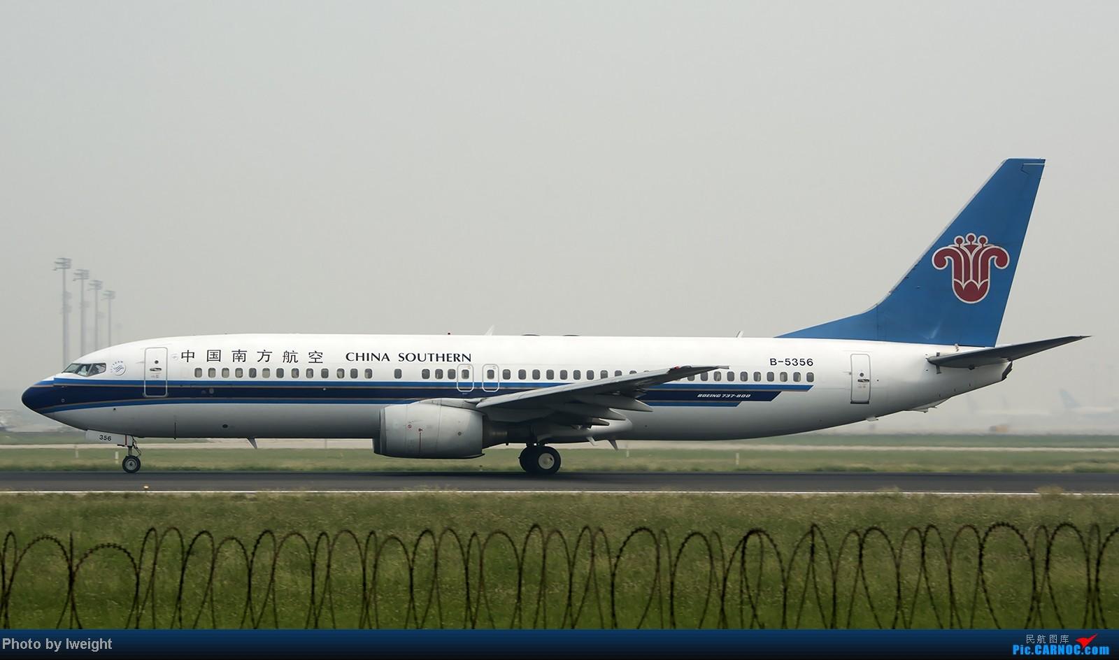Re:[原创]9月7日帝都的烂天里乱拍一通 BOEING 737-800 B-5356 中国北京首都机场