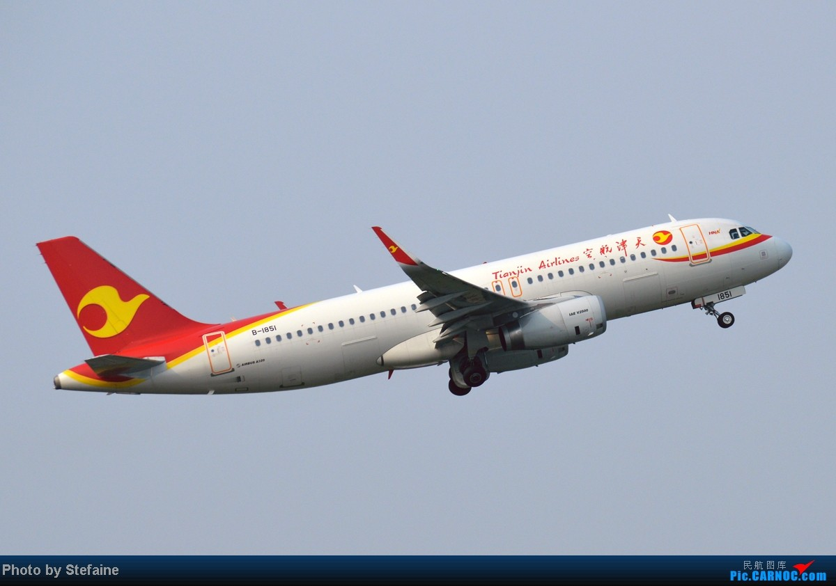 Re:[原创][DLC]暑期那些光临DLC的大小家伙们 AIRBUS A320-200 B-1851 中国大连周水子机场