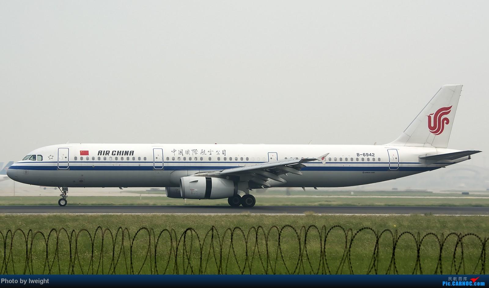 Re:[原创]9月7日帝都的烂天里乱拍一通 AIRBUS A321-200 B-6942 中国北京首都机场