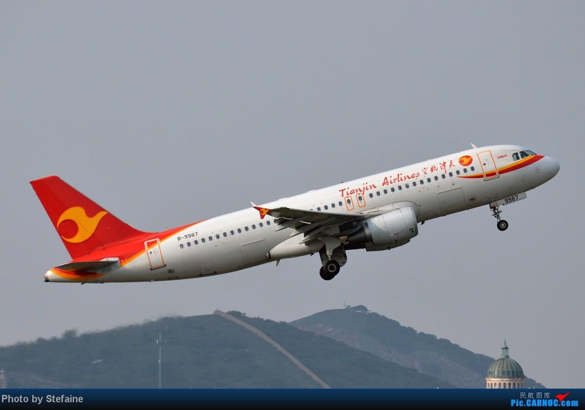 Re:[原创][DLC]暑期那些光临DLC的大小家伙们 AIRBUS A320-200 B-9987 中国大连周水子机场