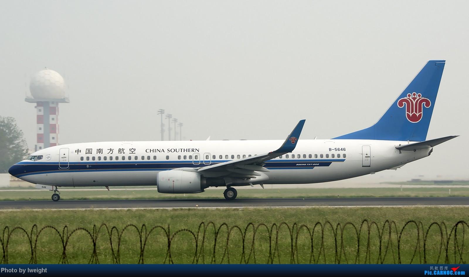 Re:[原创]9月7日帝都的烂天里乱拍一通 BOEING 737-800 B-5646 中国北京首都机场