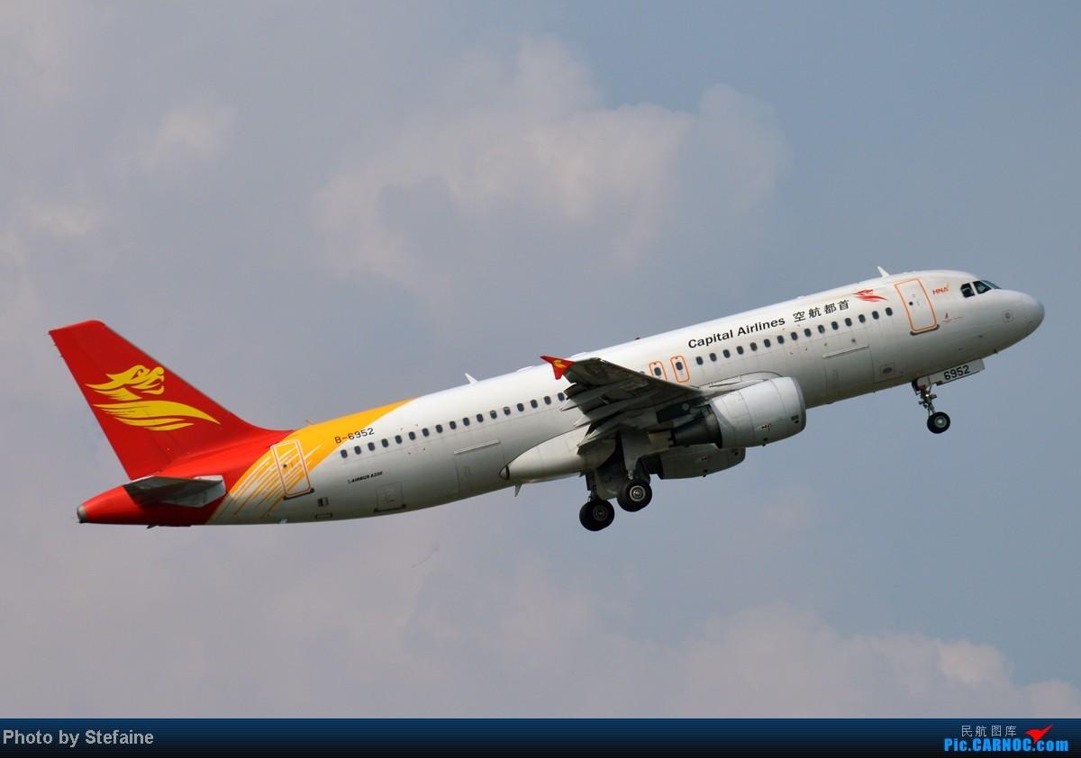 Re:[原创][DLC]暑期那些光临DLC的大小家伙们 AIRBUS A320-200 B-6952 中国大连周水子机场