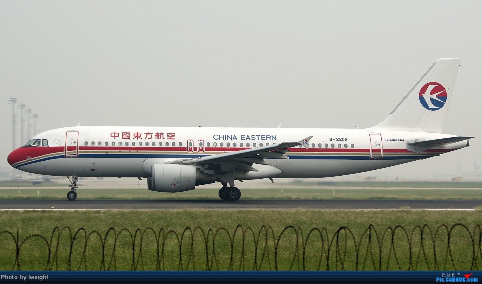 Re:[原创]9月7日帝都的烂天里乱拍一通 AIRBUS A320-200 B-2209 中国北京首都机场