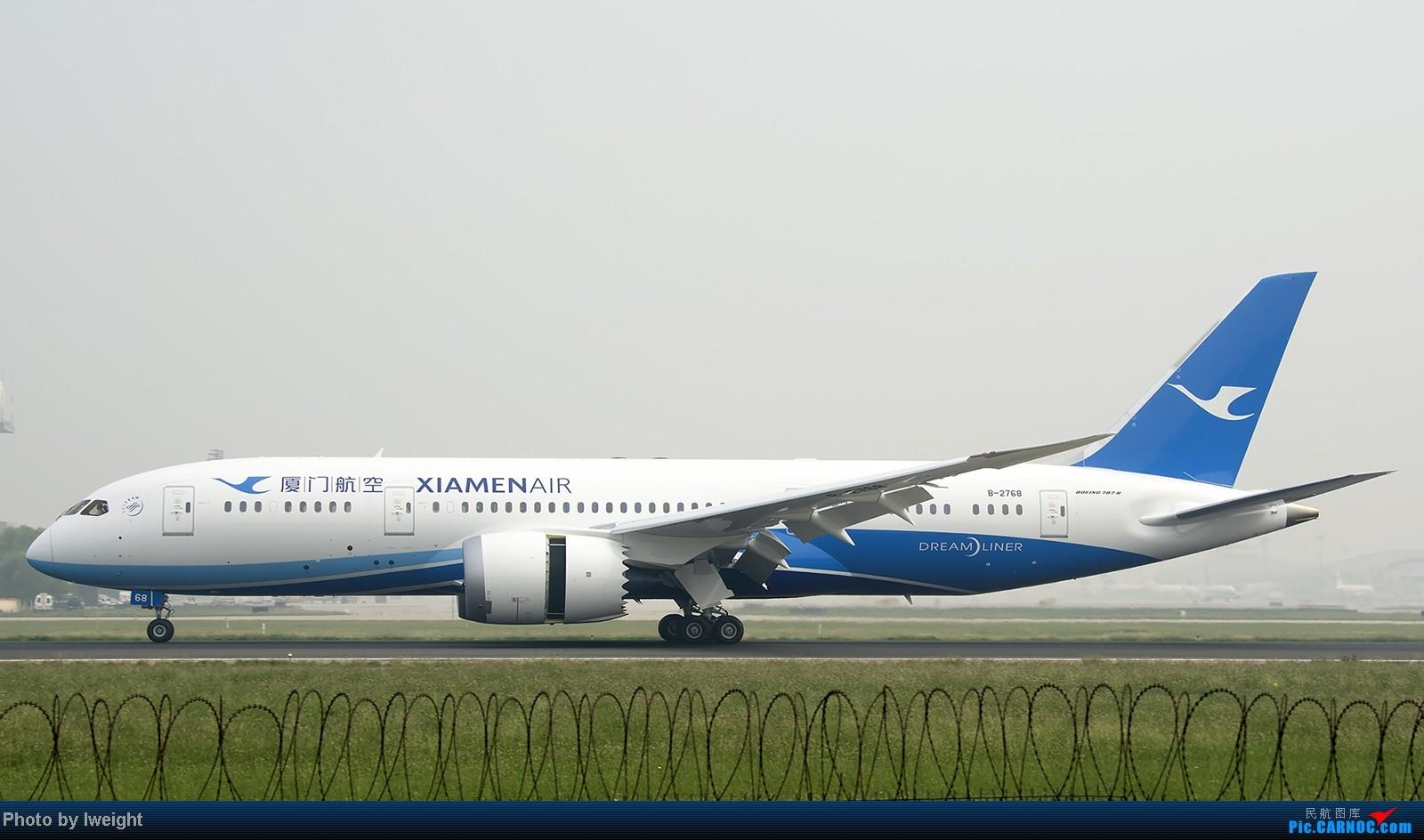 Re:[原创]9月7日帝都的烂天里乱拍一通 BOEING 787-8 B-2768 中国北京首都机场