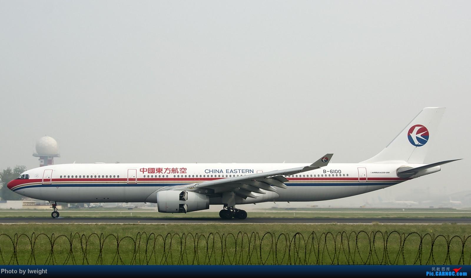 Re:[原创]9月7日帝都的烂天里乱拍一通 AIRBUS A330-300 B-6100 中国北京首都机场