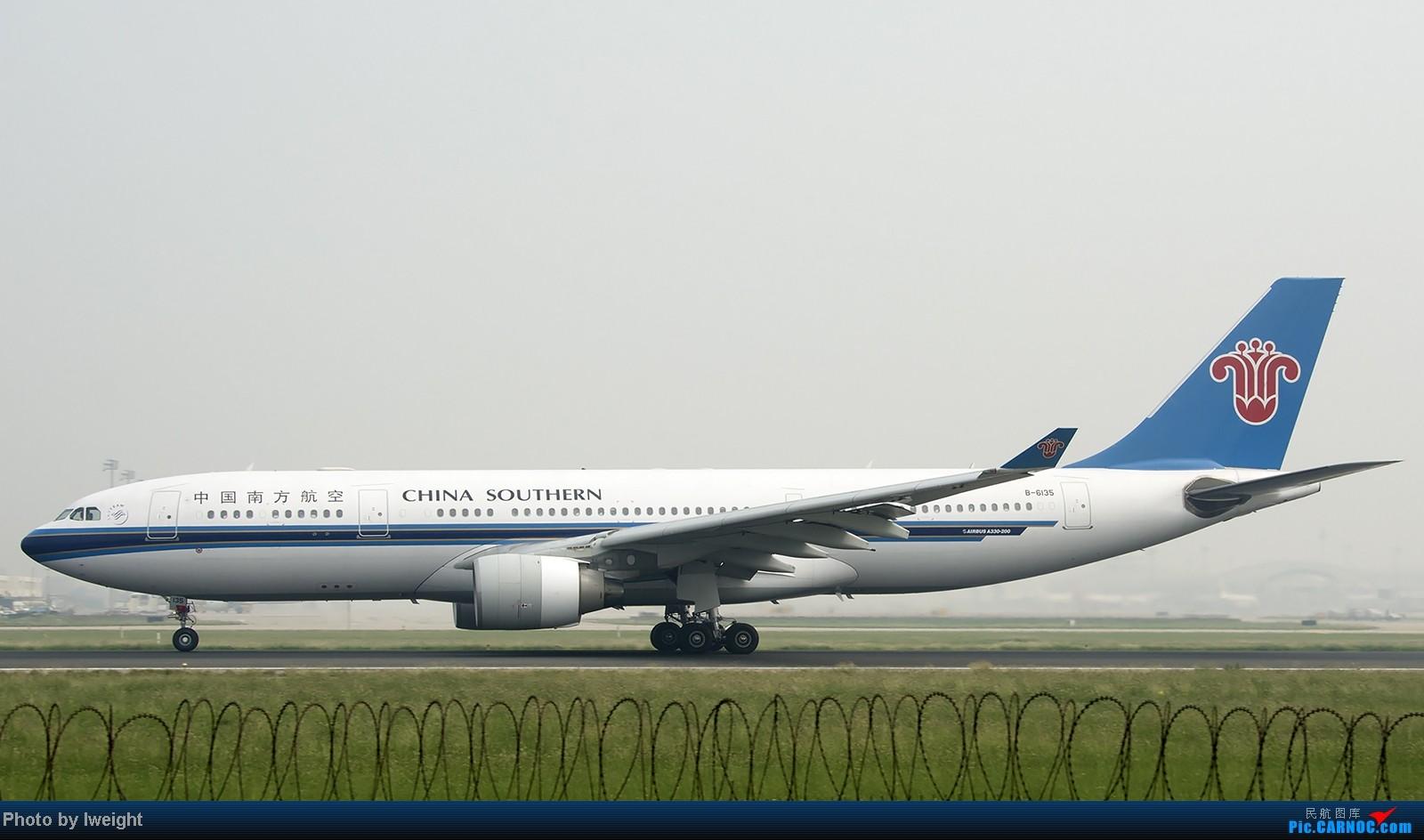 Re:[原创]9月7日帝都的烂天里乱拍一通 AIRBUS A330-200 B-6135 中国北京首都机场
