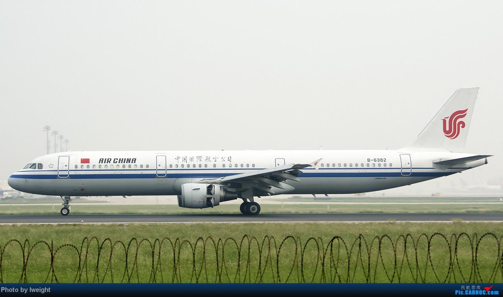 Re:[原创]9月7日帝都的烂天里乱拍一通 AIRBUS A321-200 B-6382 中国北京首都机场