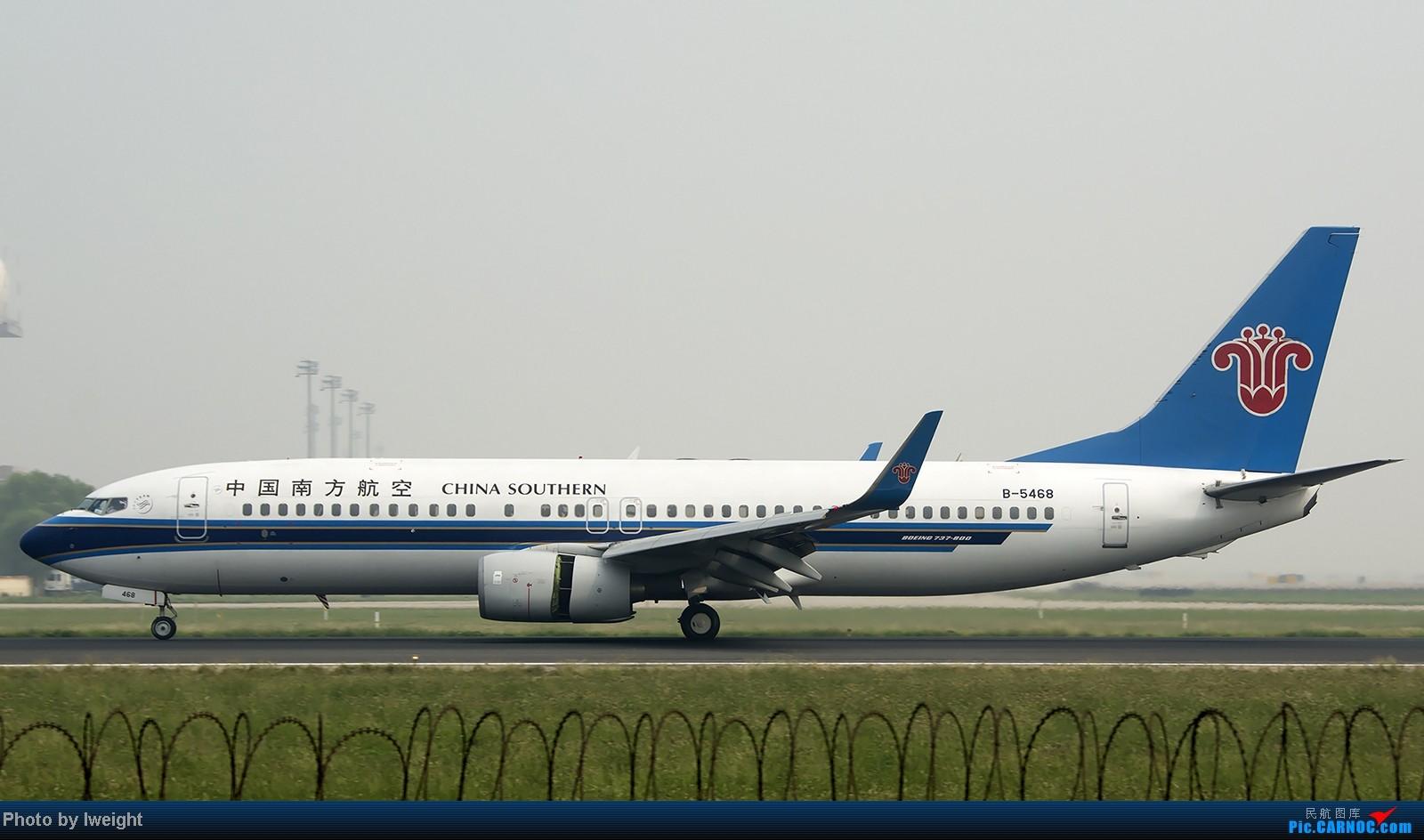 Re:[原创]9月7日帝都的烂天里乱拍一通 BOEING 737-800 B-5468 中国北京首都机场