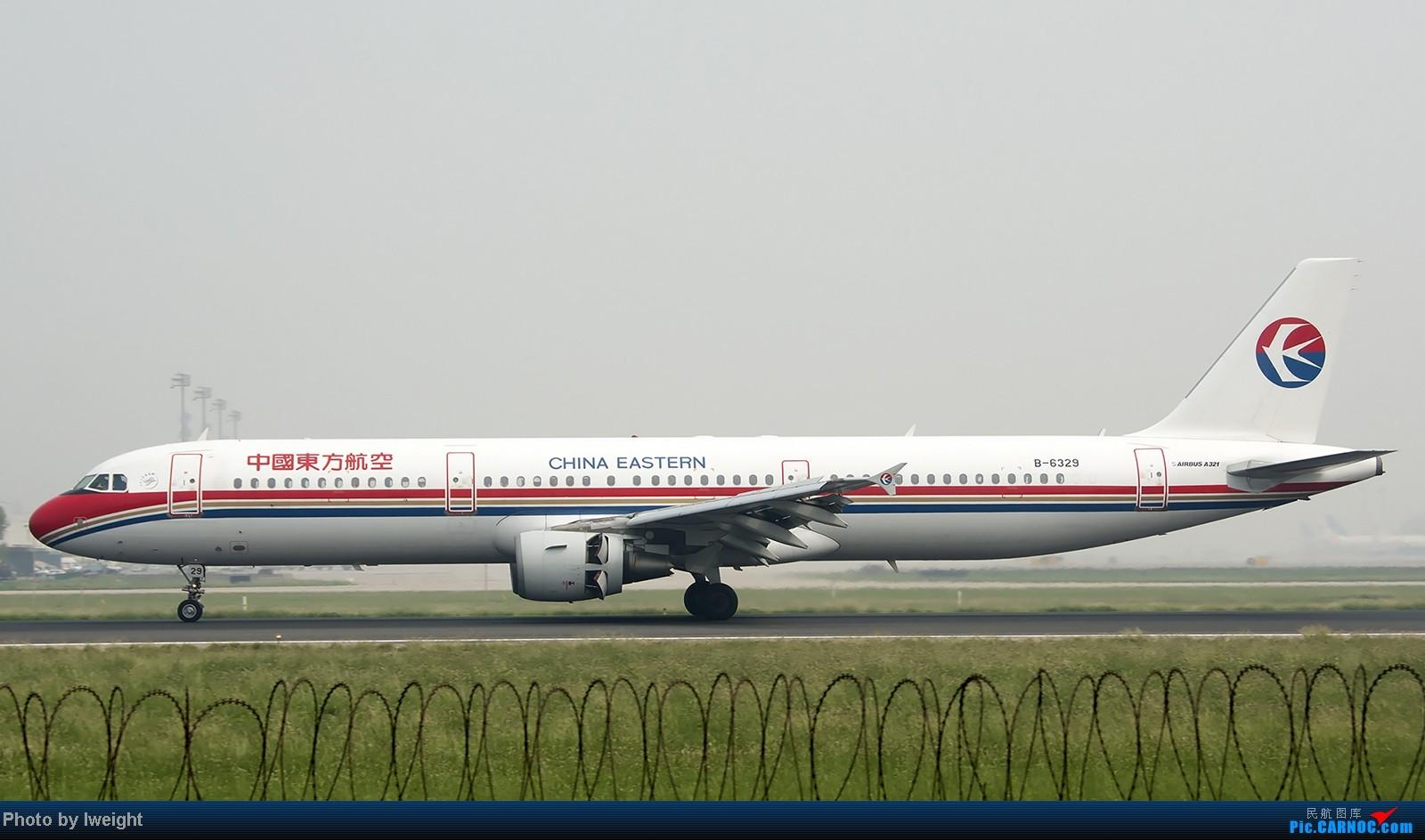 Re:[原创]9月7日帝都的烂天里乱拍一通 AIRBUS A321-200 B-6329 中国北京首都机场