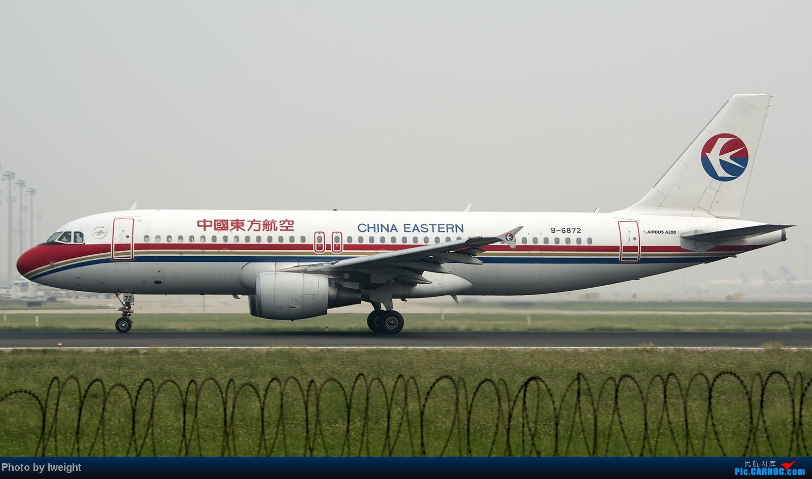 Re:[原创]9月7日帝都的烂天里乱拍一通 AIRBUS A320-200 B-6872 中国北京首都机场
