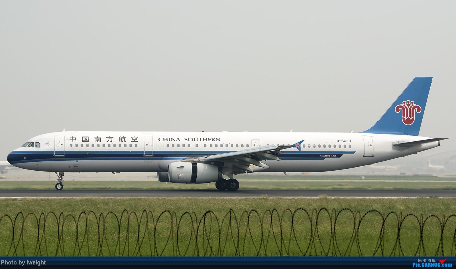 Re:[原创]9月7日帝都的烂天里乱拍一通 AIRBUS A321-200 B-6629 中国北京首都机场