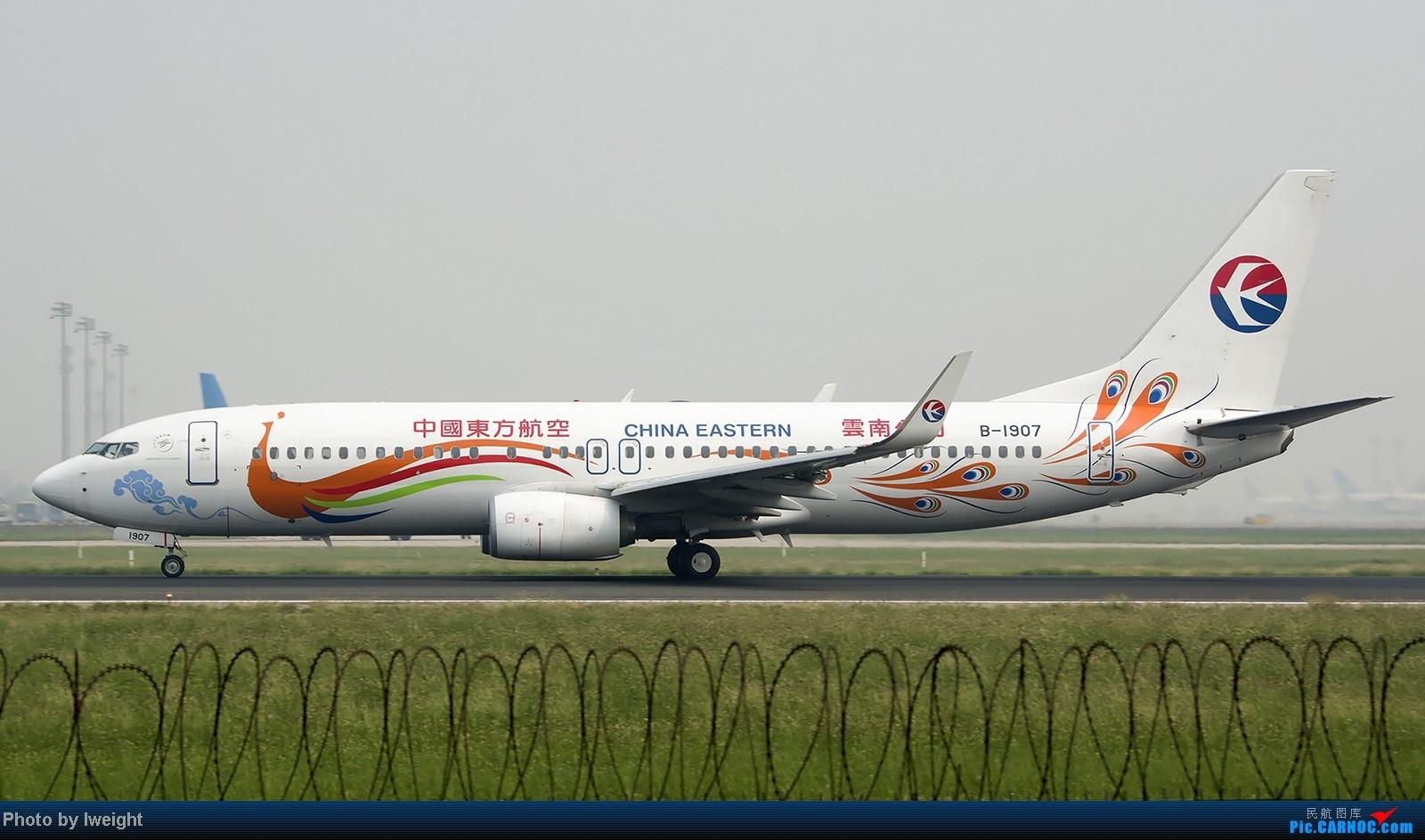 Re:[原创]9月7日帝都的烂天里乱拍一通 BOEING 737-800 B-1907 中国北京首都机场