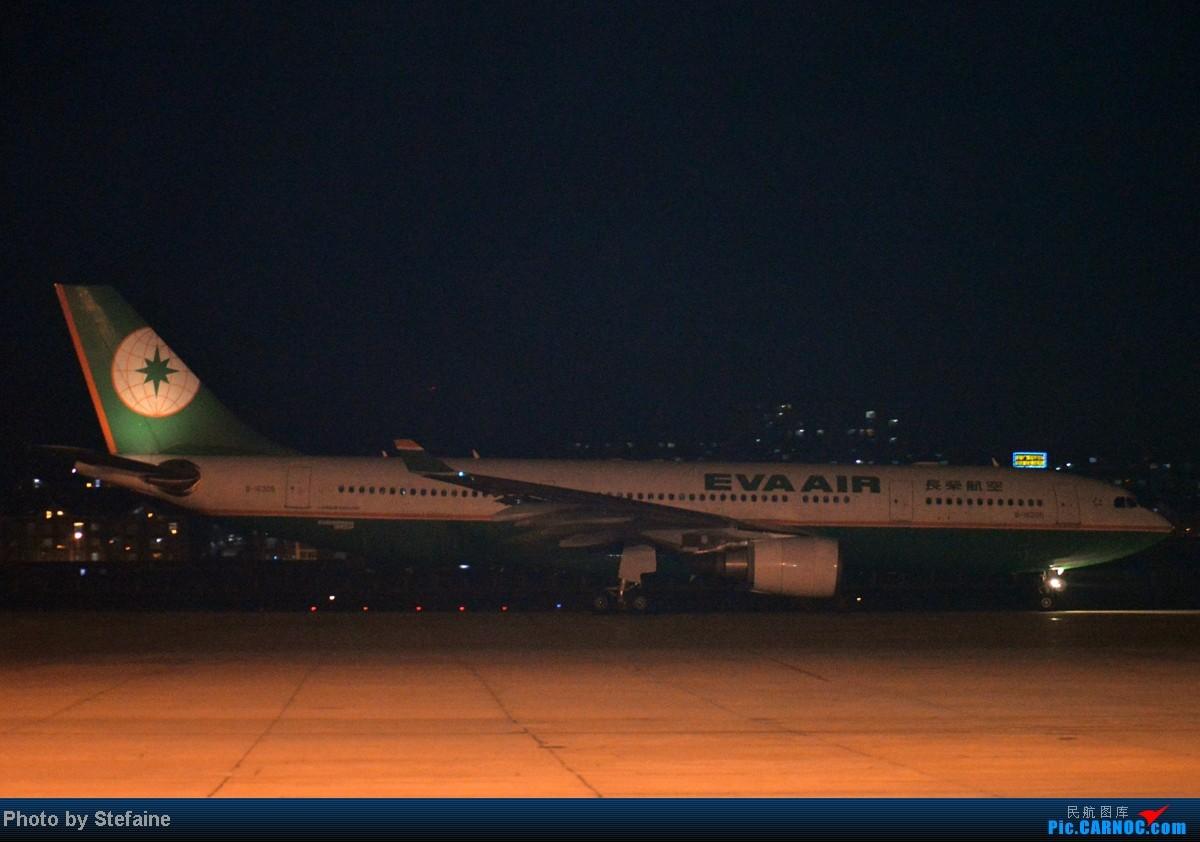 Re:[原创][DLC]暑期那些光临DLC的大小家伙们 AIRBUS A330-200 B-16305 中国大连周水子机场