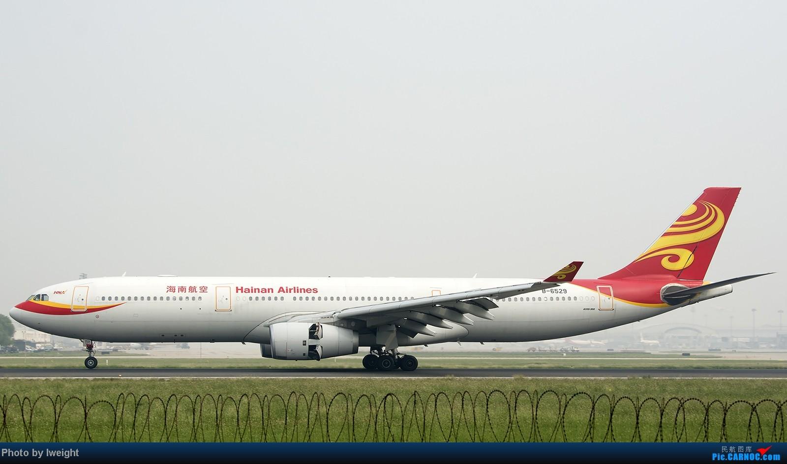 Re:[原创]9月7日帝都的烂天里乱拍一通 AIRBUS A330-300 B-6529 中国北京首都机场