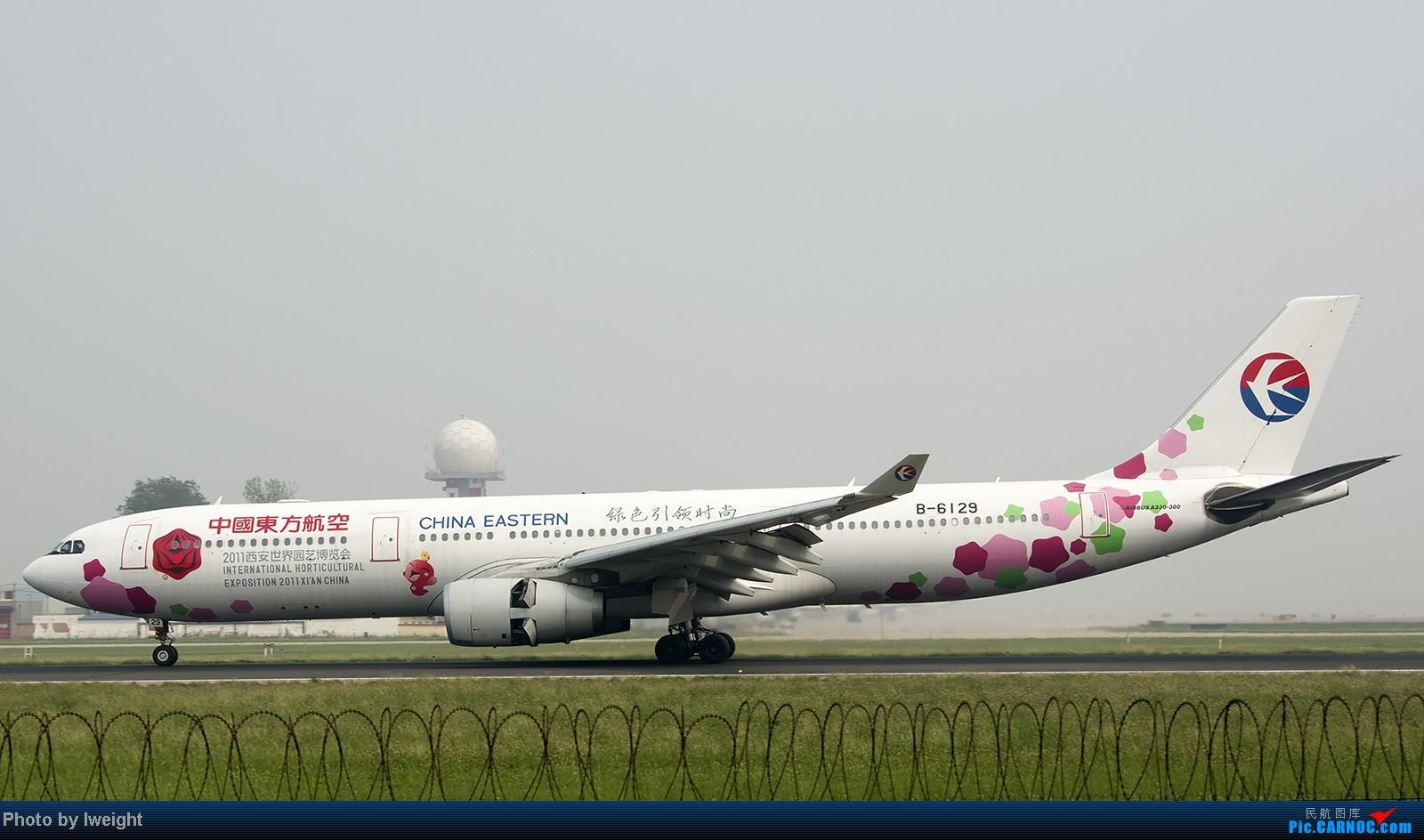 Re:[原创]9月7日帝都的烂天里乱拍一通 AIRBUS A330-300 B-6129 中国北京首都机场