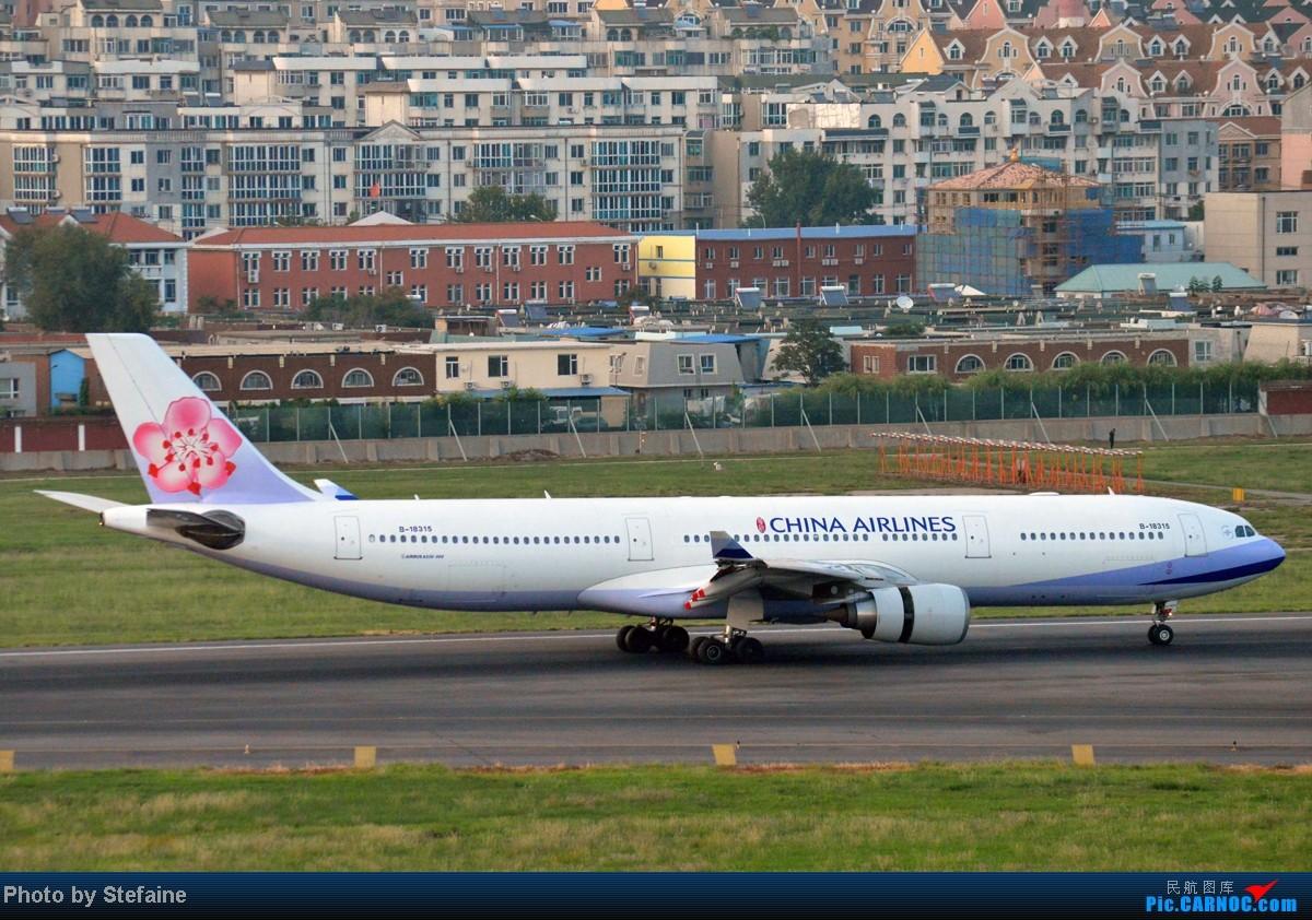 Re:[原创][DLC]暑期那些光临DLC的大小家伙们 AIRBUS A330-300 B-18315 中国大连周水子机场