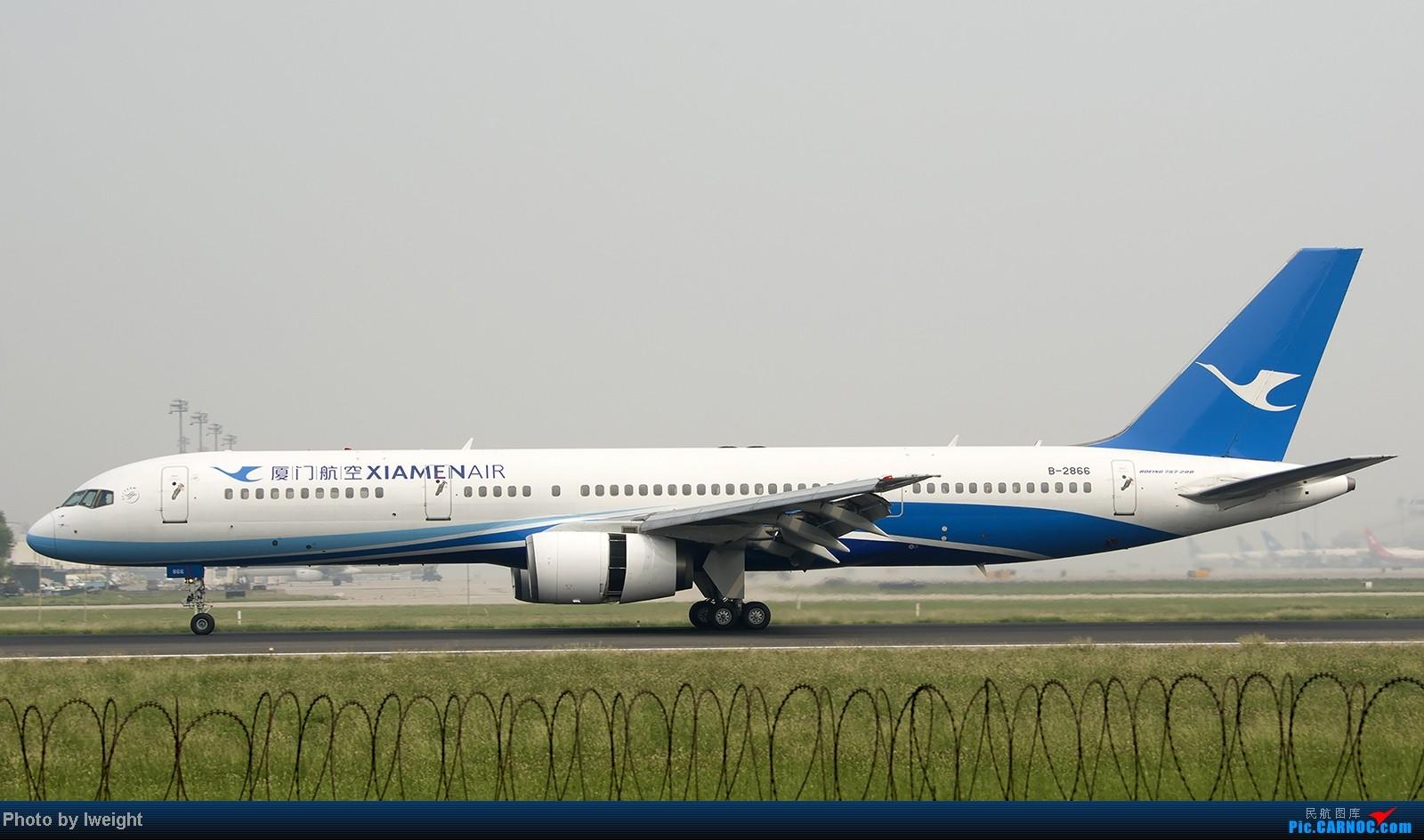 Re:[原创]9月7日帝都的烂天里乱拍一通 BOEING 757-200 B-2866 中国北京首都机场