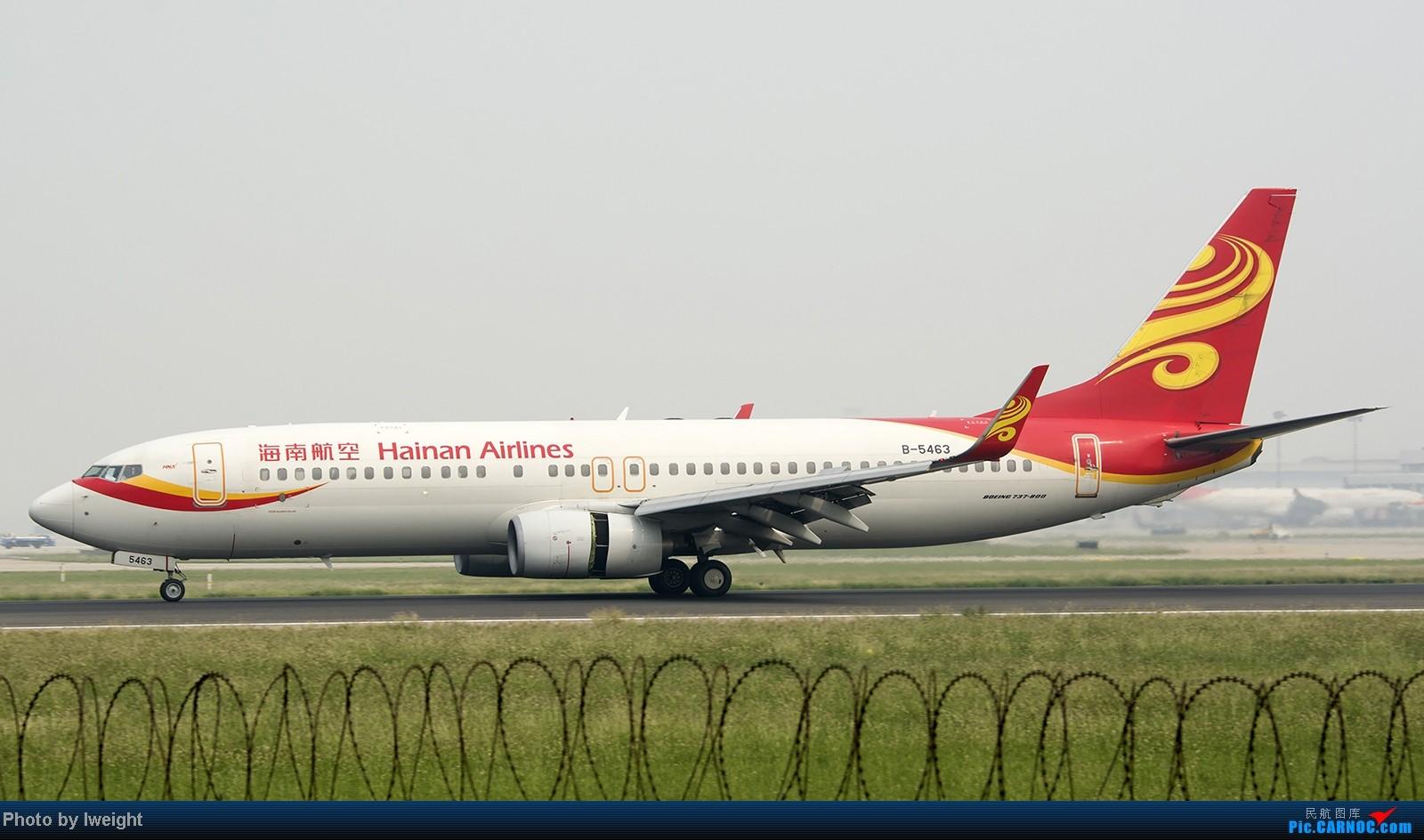 Re:9月7日帝都的烂天里乱拍一通 BOEING 737-800 B-5463 中国北京首都机场