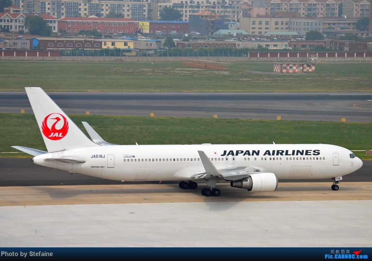 Re:[原创][DLC]暑期那些光临DLC的大小家伙们 BOEING 767-300 JA618J 中国大连周水子机场