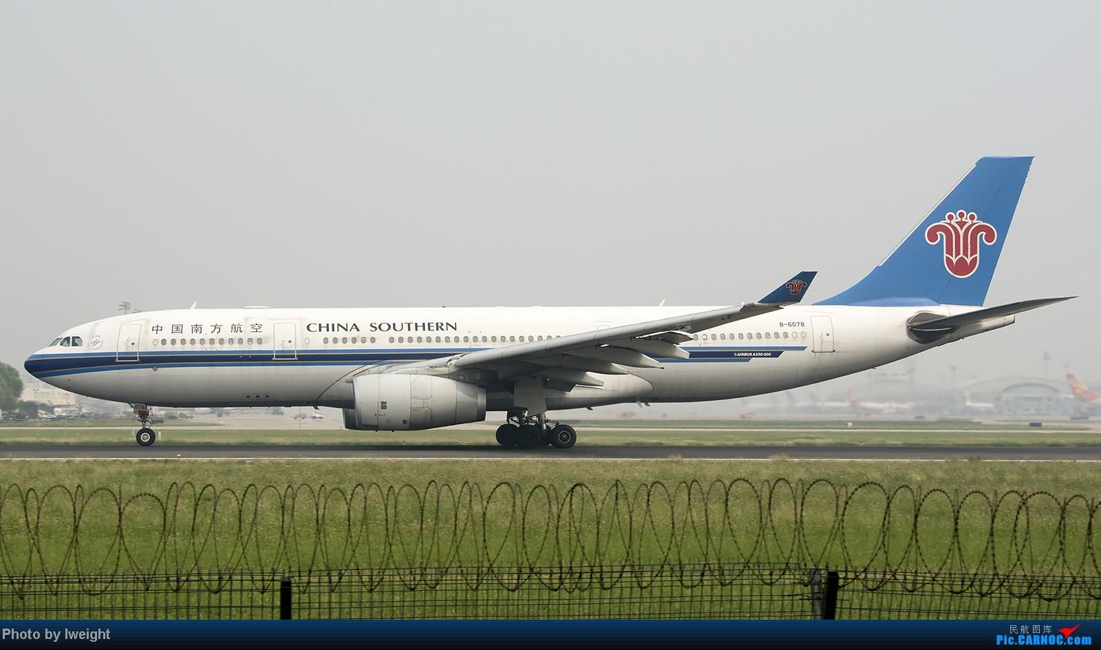 Re:[原创]9月7日帝都的烂天里乱拍一通 AIRBUS A330-200 B-6078 中国北京首都机场