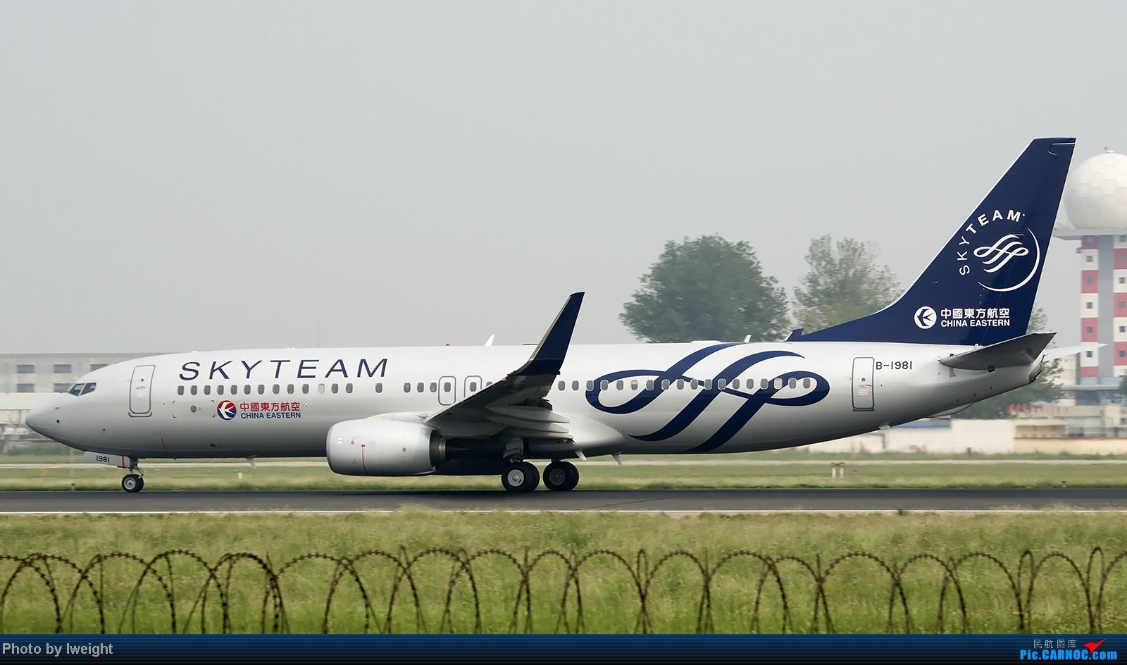 Re:[原创]9月7日帝都的烂天里乱拍一通 BOEING 737-800 B-1981 中国北京首都机场