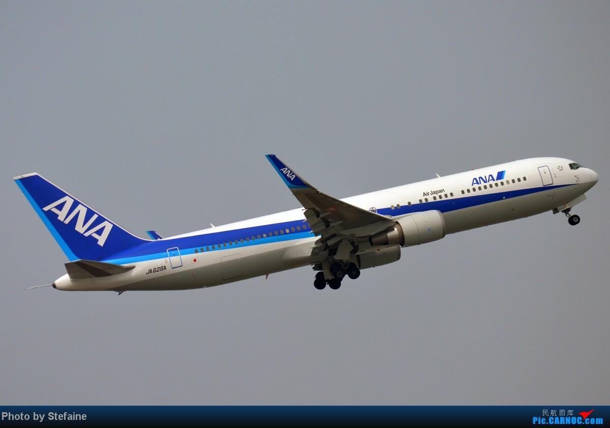 Re:[原创][DLC]暑期那些光临DLC的大小家伙们 BOEING 767-300 JA626A 中国大连周水子机场