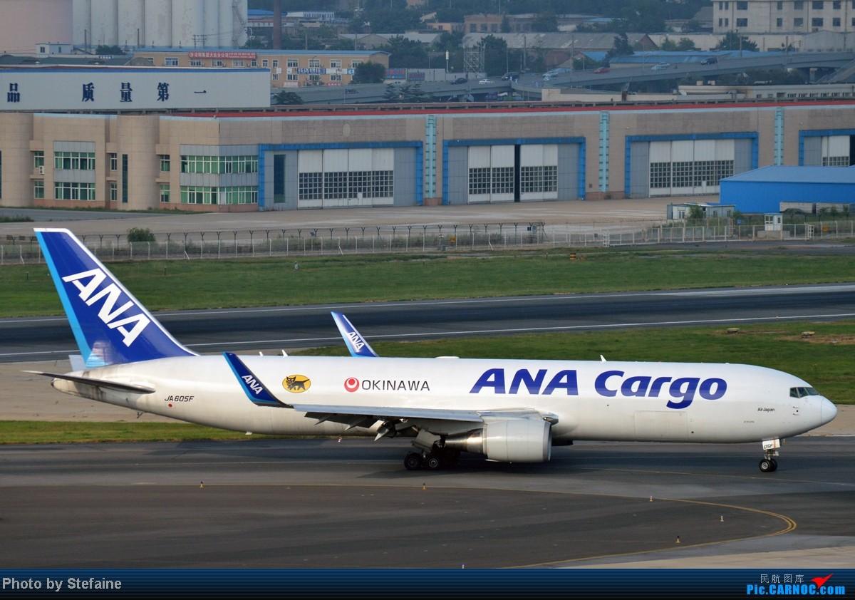 Re:[原创][DLC]暑期那些光临DLC的大小家伙们 BOEING 767-300F JA605F 中国大连周水子机场