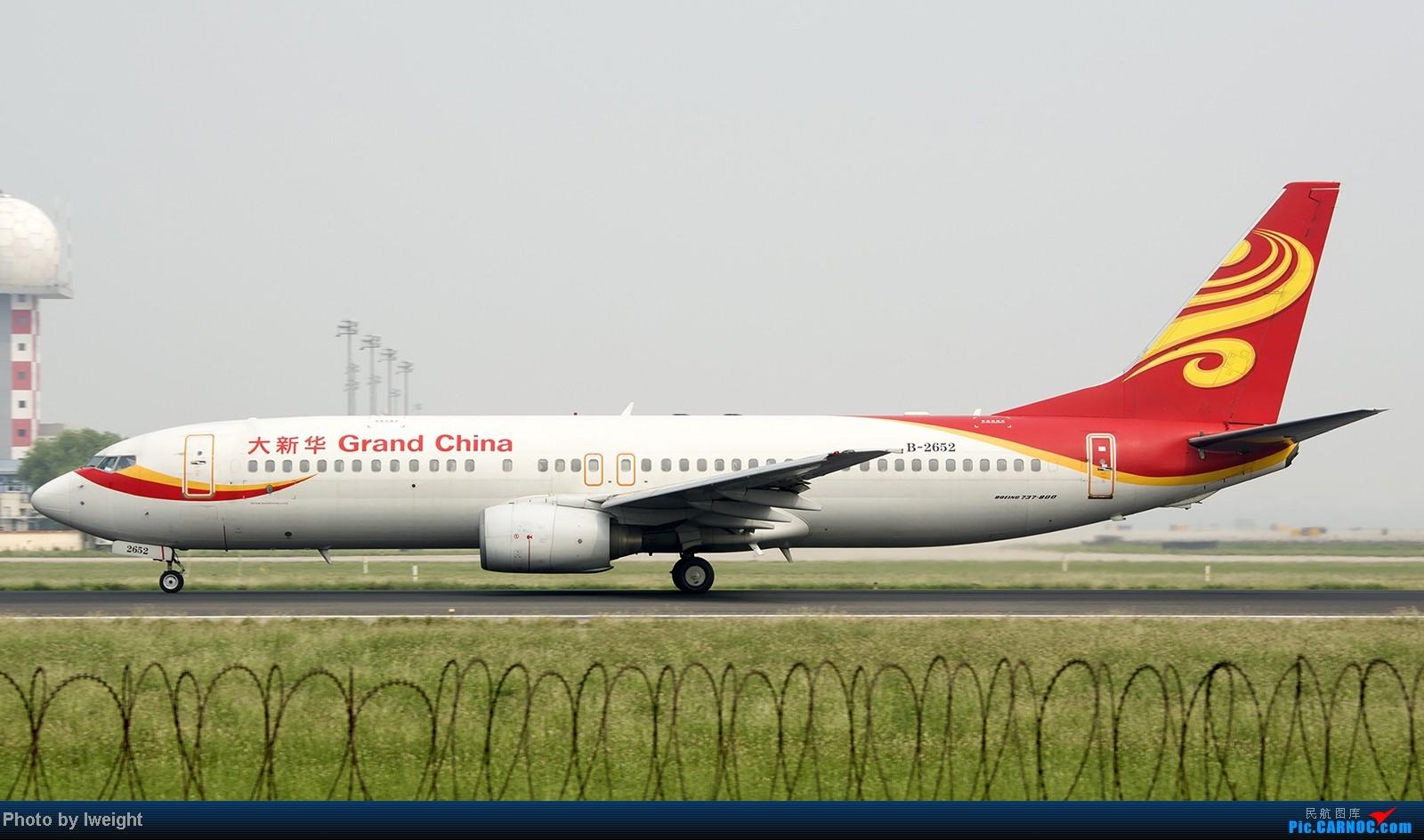 Re:[原创]9月7日帝都的烂天里乱拍一通 BOEING 737-800 B-2652 中国北京首都机场