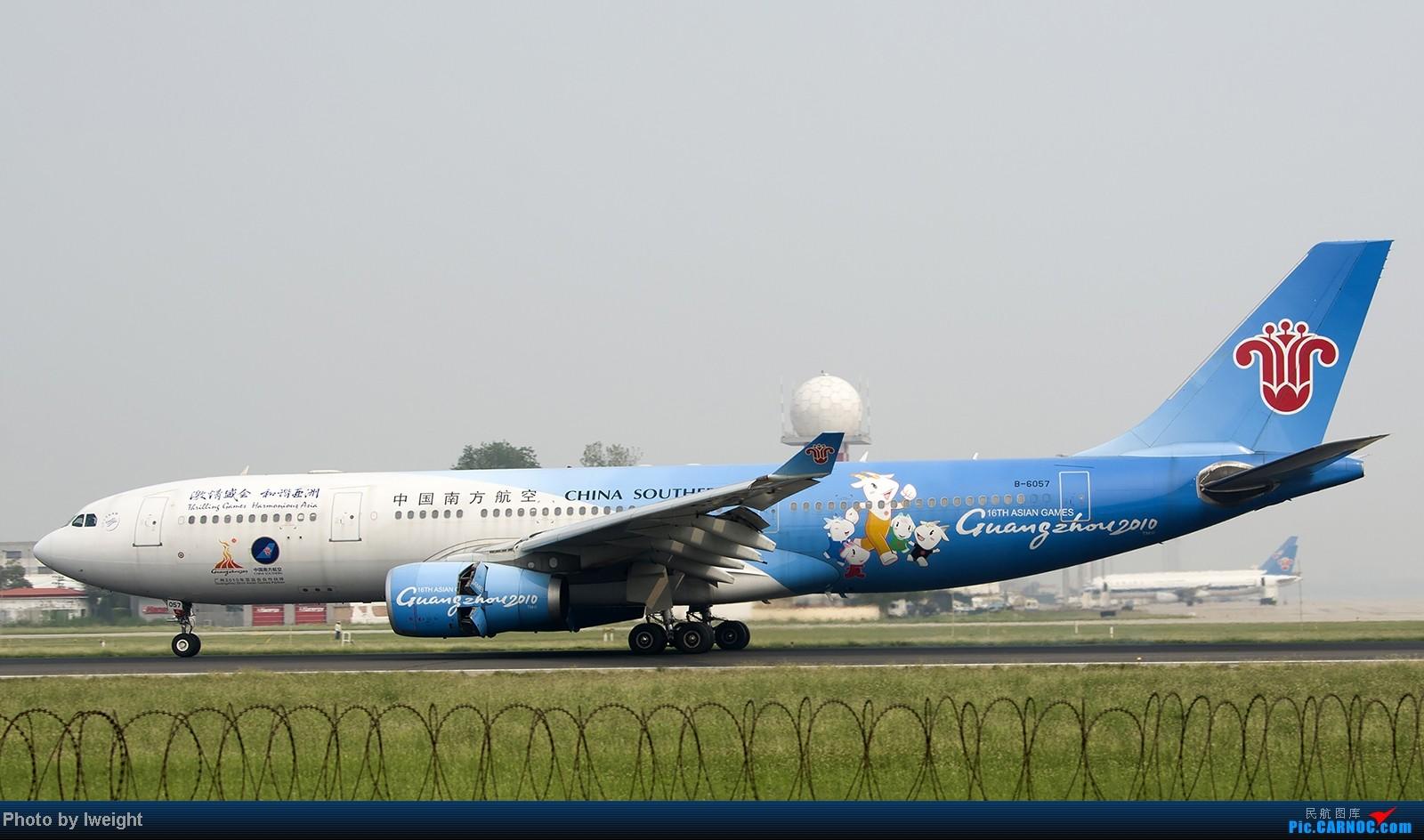 Re:[原创]9月7日帝都的烂天里乱拍一通 AIRBUS A330-200 B-6057 中国北京首都机场