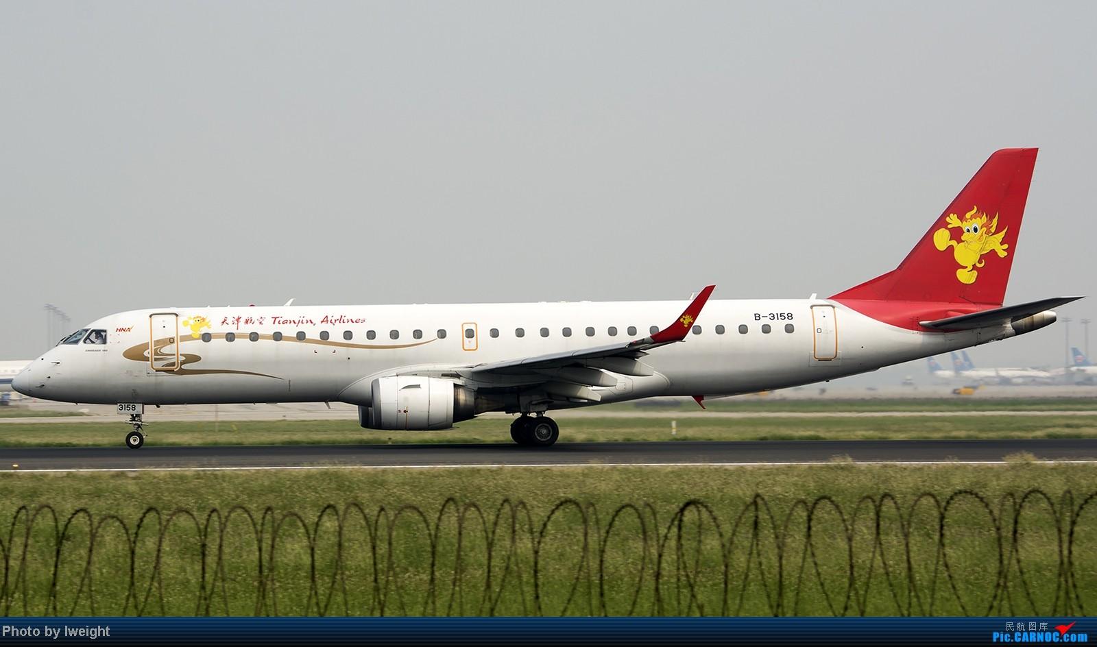 Re:[原创]9月7日帝都的烂天里乱拍一通 EMBRAER ERJ-190 B-3158 中国北京首都机场