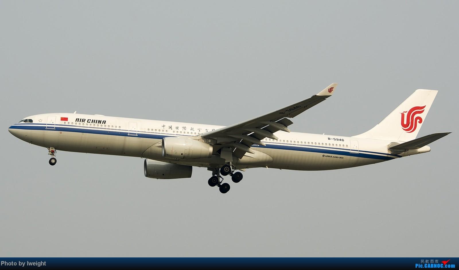 Re:[原创]9月7日帝都的烂天里乱拍一通 AIRBUS A330-300 B-5946 中国北京首都机场