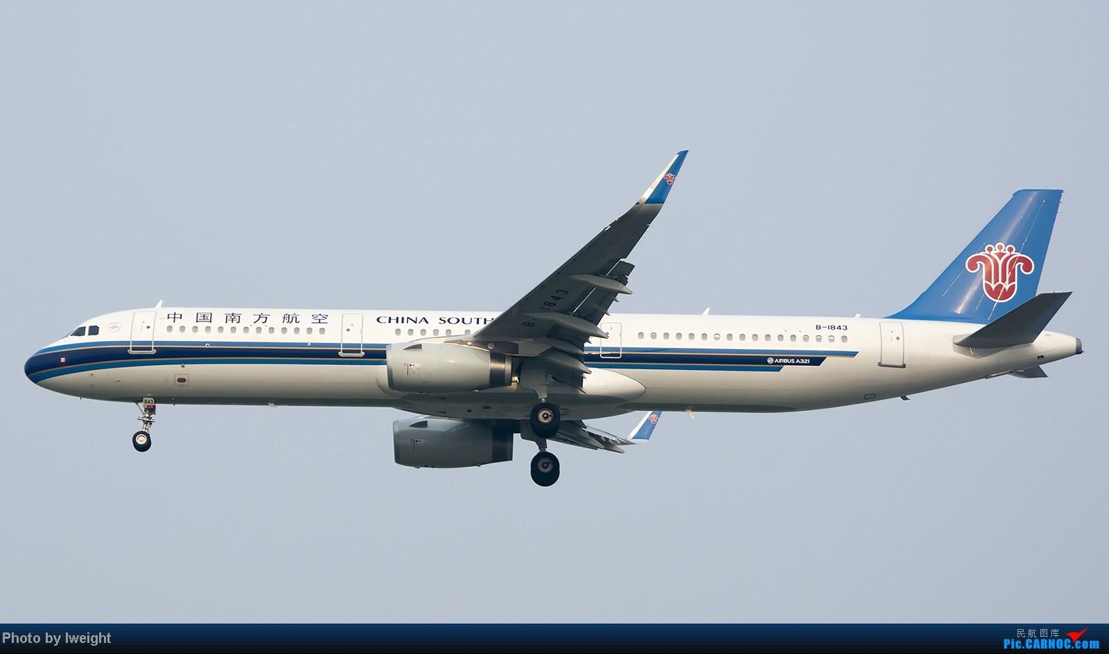 Re:[原创]9月7日帝都的烂天里乱拍一通 AIRBUS A321-200 B-1843 中国北京首都机场