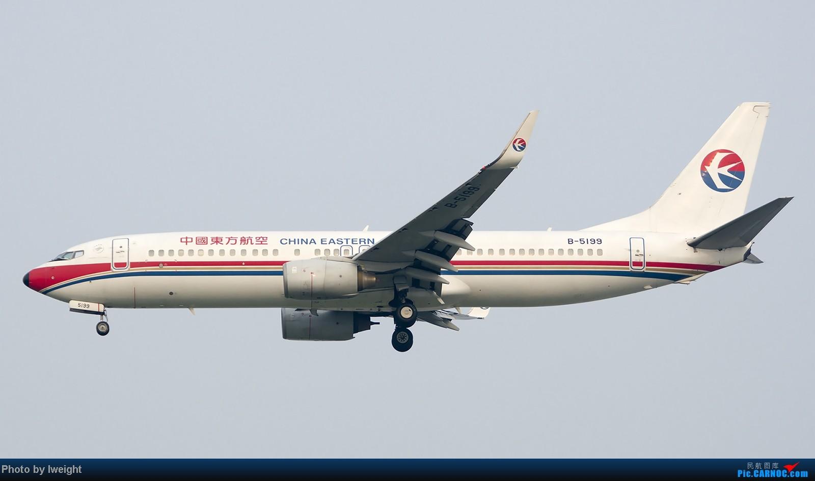 Re:[原创]9月7日帝都的烂天里乱拍一通 BOEING 737-800 B-5199 中国北京首都机场