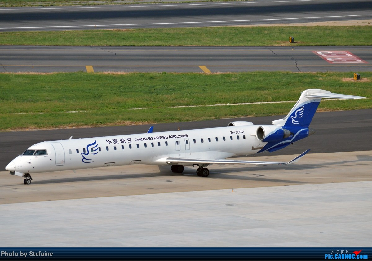 Re:[原创][DLC]暑期那些光临DLC的大小家伙们 BOMBARDIER (CANADAIR) CRJ-900 B-7692 中国大连周水子机场