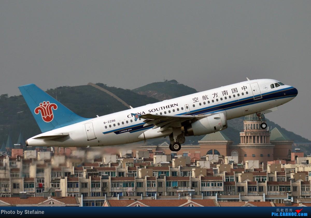 Re:[原创][DLC]暑期那些光临DLC的大小家伙们 AIRBUS A319-100 B-2296 中国大连周水子机场