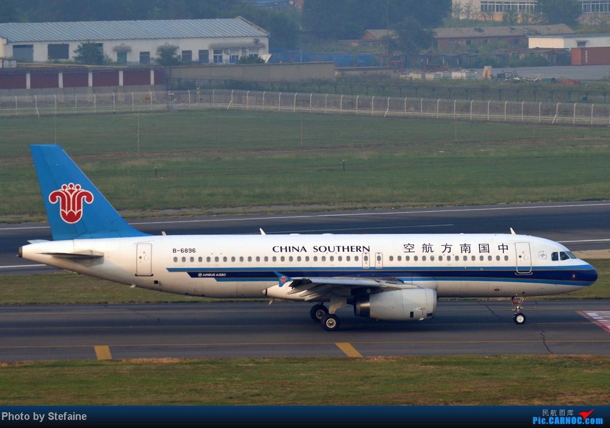 Re:[原创][DLC]暑期那些光临DLC的大小家伙们 AIRBUS A320-200 B-6896 中国大连周水子机场
