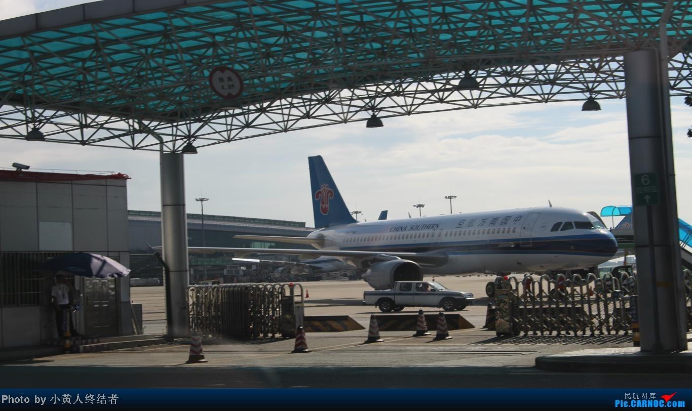 Re:[原创]广州白云拍机 AIRBUS A320-200 B-6290 中国广州白云机场