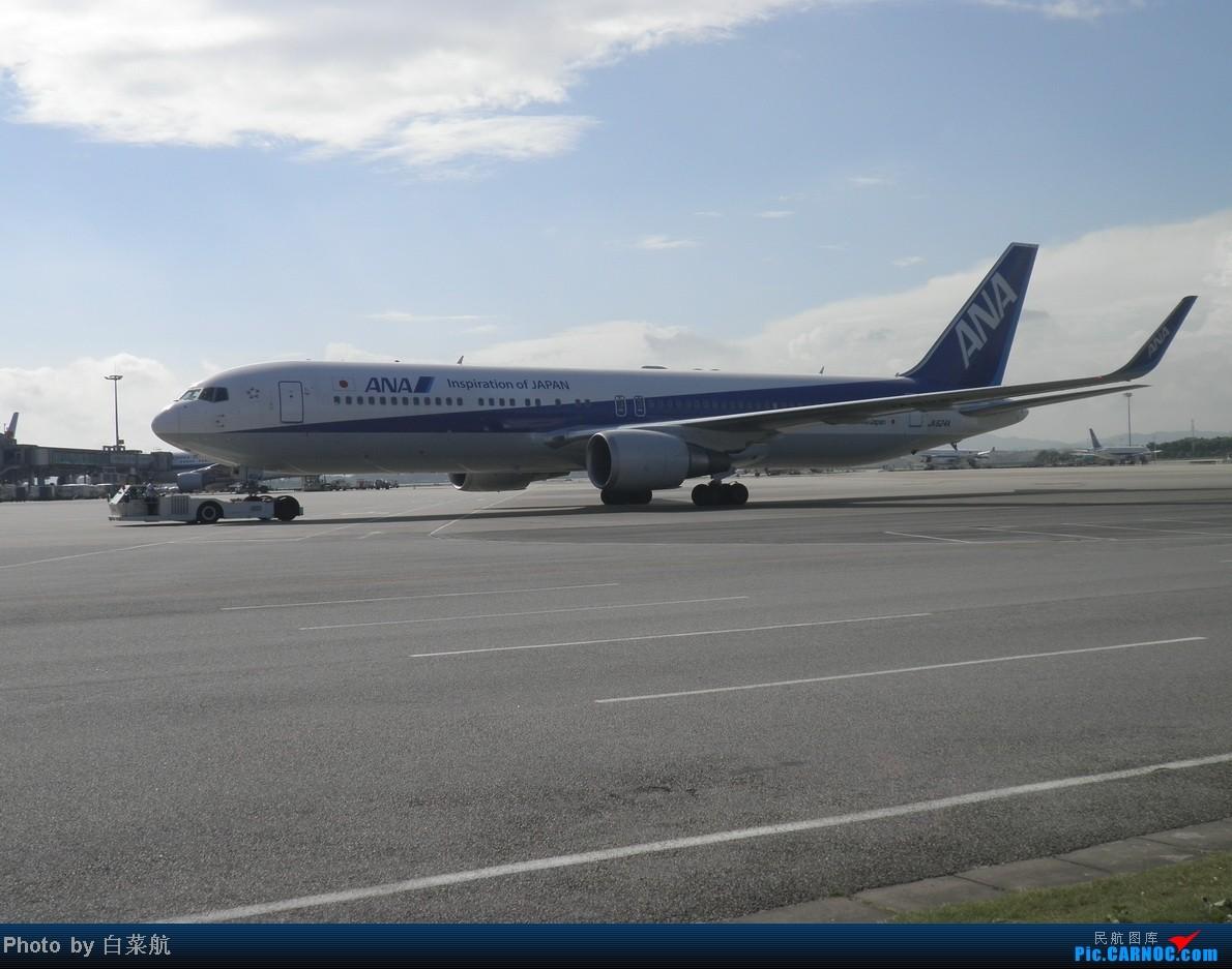 Re:[原创]【菜地拍机记2】中秋节,西跑拍机。 BOEING 767-300ER  中国广州白云机场