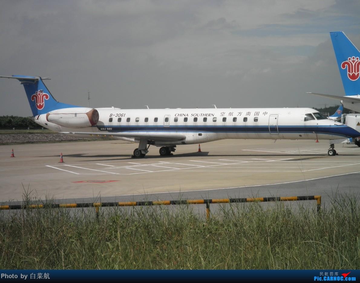 Re:[原创]【菜地拍机记2】中秋节,西跑拍机。 EMBRAER ERJ-145 B-3061 中国广州白云机场