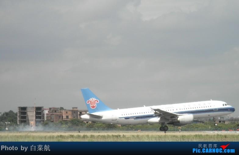 Re:[原创]【菜地拍机记2】中秋节,西跑拍机。 AIRBUS A320-200