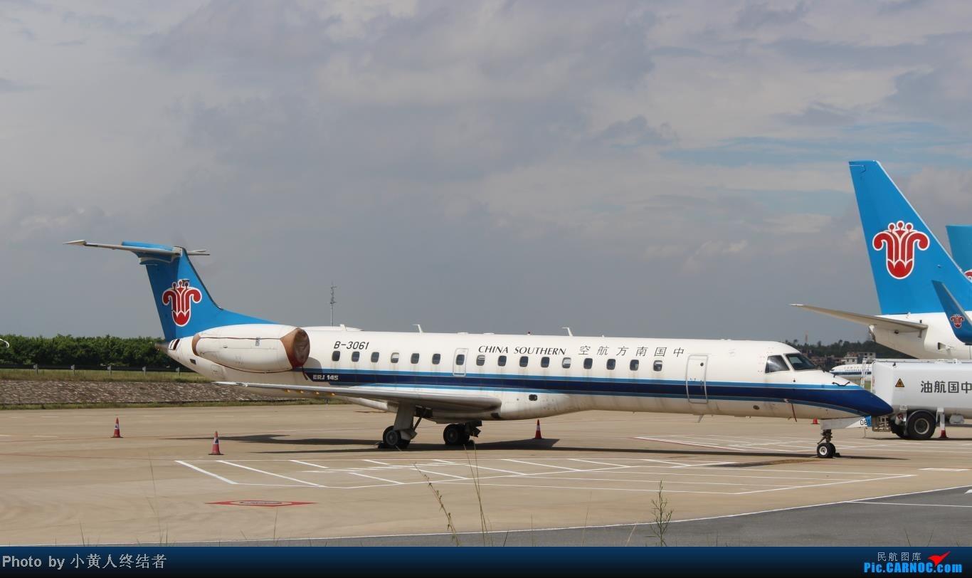 Re:[原创]广州白云拍机 EMBRAER ERJ-145 B-3061 中国广州白云机场