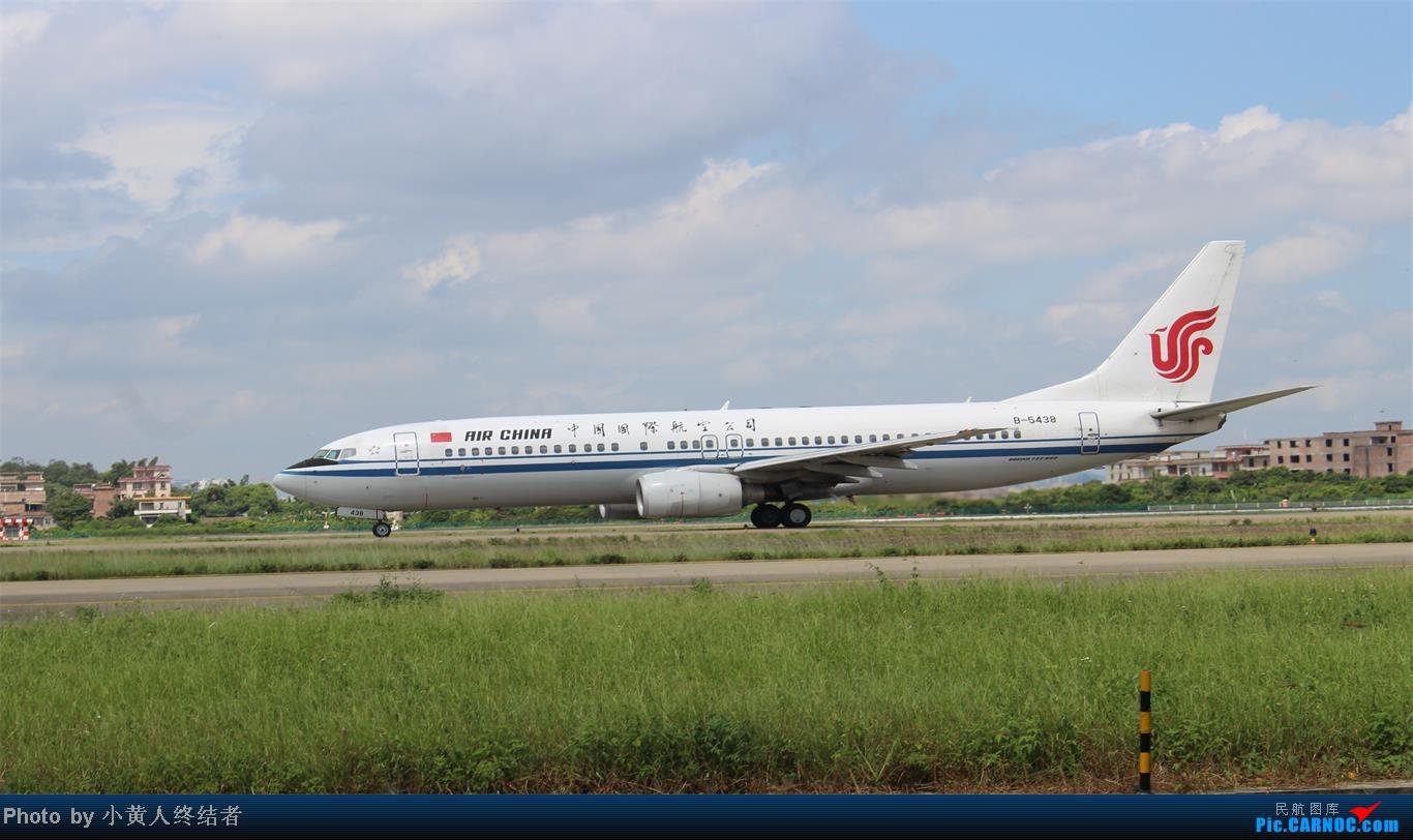 Re:[原创]广州白云拍机 BOEING 737-800 B-5438 中国广州白云机场